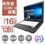 ��š��Ρ��ȥѥ����Ρ���PC Microsoft Office2010��ܡ�Win10  64Bit��DELL E5530������4GB ����SSD120GB DVD-RW ��15������վ�
