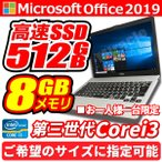 ��� �Ρ��ȥѥ����� �Ρ���PC Microsoft Office2016��� Win10 Pro 64bit Panasonic CF-S10��������Corei5 SSD120GB  ����4GB ̵��LAN DVD-RW 12.1�����