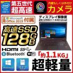 ��� �Ρ��ȥѥ����Ρ���PC��Win10 64Bit �ٻ���Life Book TL1 Celeron847 1.1Ghz ���å��ѥͥ뵡ǽ��� ����4GB������SSD120GBGB ̵��LAN�դ� Office��°