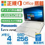 �Ρ��ȥѥ����� ��ťѥ����� Microsoft Office2016�� Panasonic CF-MX3 Win10Pro  ��4����Core i5 ���� 4GB/SSD120GB 12�� Bluetooth HDMI SD�ܡ�����