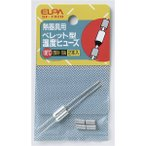 (業務用セット) ELPA ペレット型温度ヒューズ 192℃ SF-192H 2個 〔×10セット〕