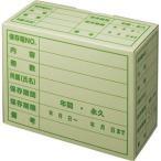 (まとめ) TANOSEE 文書保存箱 ササックス A4用 1パック(5個) 〔×2セット〕