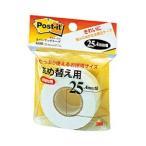 (まとめ) 3M カバーアップテープ 詰替用 25.4mm幅×17.7m 白 658R 1個 〔×10セット〕