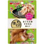 (まとめ)懐石レトルト まぐろ白身 ささみを添えて 魚介だしスープ 40g〔×72セット〕〔ペット用品・猫用フード〕