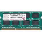 Transcend PC3-10600S (DDR3-1333) 2GB SO-DIMM 204pin ノートパソコン用メモリ 型番:JM1333KSU-2G 動作保証品