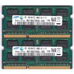 SAMSUNG PC3-10600S (DDR3-1333) 4GB x 2枚組み 合計8GB SO-DIMM 204pin ノートパソコン用メモリ 両面実装 (2Rx8) の2枚組 動作保証品