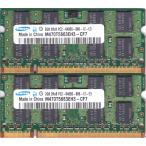 SAMSUNG PC2-6400S (DDR2-800) 2GB x 2枚組み 合計4GB SO-DIMM 200pin ノートパソコン用メモリ 動作保証品