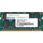 I-O DATA SDX800-2G/EC PC2-6400S (DDR2-800) 2GB SO-DIMM 200pin ノートパソコン用メモリ 動作保証品
