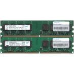ADTECH PC2-6400 (DDR2-800) 2GB x 2枚組み 合計4GB 240pin DIMM 4G Kit デスクトップパソコン用メモリ