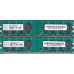 Transcend PC2-6400 (DDR2-800) 2GB x 2枚組み 合計4GB 240pin DIMM 4G Kit