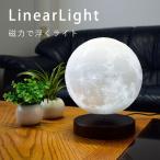 匠の誠品 磁気 浮上 浮遊 月ライト 間接照明 ムーンライト インテリア 月のランプ  18cm