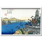 マウスパッド オリジナル 浮世絵 浮世絵マウスパッド 1001 歌川広重 - 鵜沼