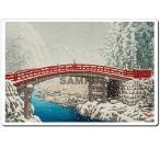 マウスパッド オリジナル 浮世絵 浮世絵マウスパッド 12014 川瀬巴水 - 日光神橋の雪
