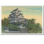 マウスパッド オリジナル 浮世絵  浮世絵マウスパッド 12017 川瀬巴水 - 姫路城