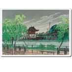 マウスパッド オリジナル 浮世絵 浮世絵マウスパッド 12018 川瀬巴水 - 不忍池の雨