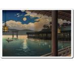 マウスパッド オリジナル 浮世絵 浮世絵マウスパッド 14002 土屋光逸 - 夏の月 宮島