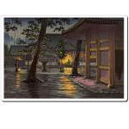 マウスパッド オリジナル 浮世絵 浮世絵マウスパッド 14005 土屋光逸 - 高輪泉岳寺