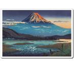 マウスパッド オリジナル 浮世絵 浮世絵マウスパッド 14012 土屋光逸 - 東海道富士川