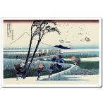 マウスパッド オリジナル 浮世絵 浮世絵マウスパッド 4008 葛飾北斎 - 駿州江尻