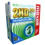 マクセル 3.5インチ フロッピーディスク 256フォーマット済み 10枚 Maxell MFHD256.C10E