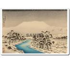 マウスパッド オリジナル 浮世絵 浮世絵マウスパッド 7002 橋口五葉 - 雪の伊吹山