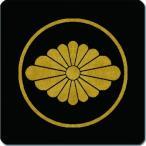 家紋コースター 金紋黒地 糸輪に菊菱 11cm x 11cm KC11-1740
