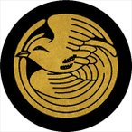 家紋シール 白鳳の丸紋 直径10cm 丸型 2枚セット KS10M-3600