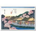 マウスパッド オリジナル 浮世絵 浮世絵マウスパッド 薄ぴた U1006 歌川広重 - 守山