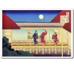 マウスパッド オリジナル 浮世絵 浮世絵マウスパッド 薄ぴた U4015 葛飾北斎 - 赤染衛門