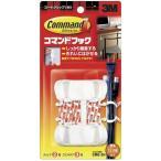 コマンド フック コードクリップ Mサイズ 2個 CMG-3H