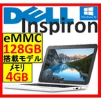 アウトレット 新品 ノートパソコン eMMC 128GB搭載 Dell 11インチ Inspiron 3000(3180)/Win10 64bit/ホワイト/LED非光沢液晶