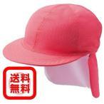 カラー帽子 (ピンク) 後頭部日差しガード付 メッシュ素材 (頭周り55〜60cm対応)