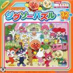 アンパンマン ジグソーパズル (フラワーショップ) 32ピース 日本製