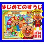 アンパンマン すうじマグネット(知育玩具)
