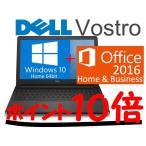 ショッピングOffice アウトレット新品 Office2016H&B付 Dell 15.6 Vostro 15 3000(3568)/Win10 64bit/ブラック/光沢液晶/i3/4GB/1TB/DVD-RW