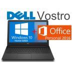 (中古美品) Dell 15.6 Vostro ...