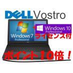Win7 Pro Win10 Vostro 15.6 i3 10倍