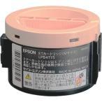 LPB4T15/LPB4T14 大容量 リサイクルトナー EPSON モノクロレーザープリンター複合機 LP-S120/LP-M120/LP-M120F オフィリオ/インク