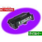 MC-P4425PG用 (大容量)トナー 《リサイクルトナー》 SANYO・三洋電機・レーザープリンター/インク