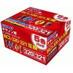 BCI-321・4色+320PGBKマルチパック ●100パック入特価品≪Power Jet 互換インク:PEC-320321-5B≫ キヤノンインクジェットカートリッジ Canon