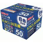 IC6CL50 (6色パック) ●100パック入 特価品/染料インク ≪Power Jet 互換インク:PEE-50-6B≫ エプソンインクジェットカートリッジ EPSON