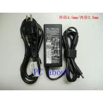Dell HA65NS5-00/PA-12 Family/LA65NS2-01/PA-1650-02DD/FA065LS1-01/19.5V-3.34A 65W 100%純正ACアダプタ