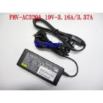 富士通 純正AC 19V-3.16A FMV-AC320A/FMV-AC320C/FMV-AC326/FMV-AC315同等対応