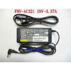 富士通 100%純正ACアダプター FMV-AC321 19V-3.37A/3.42A/3.16Aすべて対応可