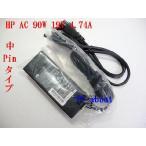 hp Compaq 90W 19V 4.74A Smart ACアダプター PPP014H-S対応用