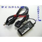 hp純正ACアダプター/Compaq dv1700/dv5200/dv6000/tx2505対応用 18.5V-3.5A 65W