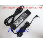 Lenovo G/Y/Zシリーズ 20V 4.5A 90W ADP-90DD B Lenovo純正ACアダプタ-外径5.5mm/内徑2.5mm