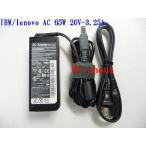 Lenovo/IBM ノートPC対応用ACアダプター BSACA01IB20⇒42T4416/40T4422 20V-3.25A