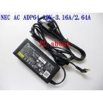 NEC��100�����AC�����ץ��� ADP64/ADP60DB/PA-1600-01 19V-3.16A 65W