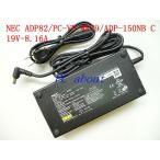 NEC LaVie G タイプC/L/PC-LL970HG、PC-LL770HG 対応 19V-8.16A 100%純正ACアダプター